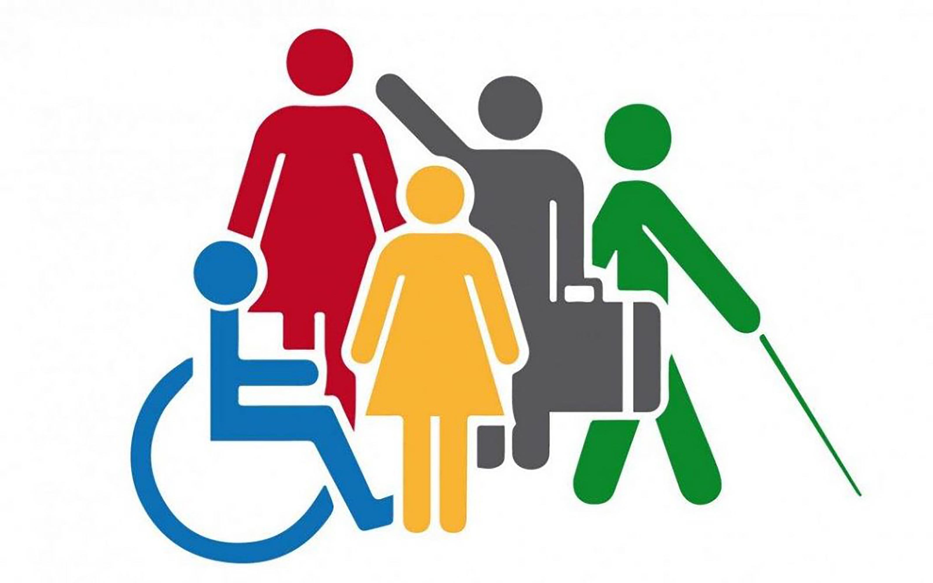 Mejora de la inclusión